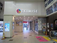 東武スカイツリーライン 浅草駅